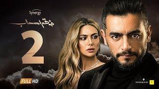 مسلسل فوق السحاب الحلقة الثانية - بطولة هانى سلامة   Foak Al Sa7ab Episode 2