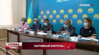 Депутаты-нуротановцы взяли на контроль исполнение Предвыборной программы в ВКО