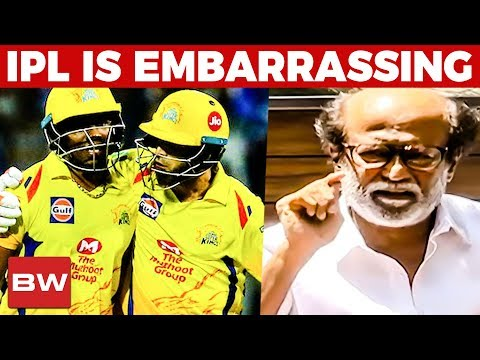 How CSK Team can stand for Tamilnadu | Rajinikanth Requests
