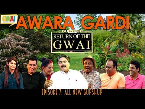 Awara Gardi Episode 7: All New GupShup! GupShup with Aftab Iqbal