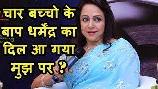 Dharmendra's First Wife Prakash Kaur on Dharmendra Hema Malini Relation,bollywood news.