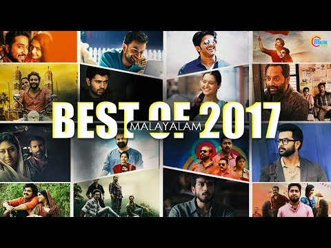 Best Of 2017  Top Malayalam Film Songs 2017  Nonstop Audio Songs Playlist