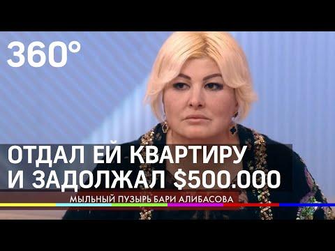 «Сестра» Кадырова отжимает квартиры