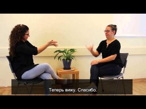 знакомства с глухими людьми