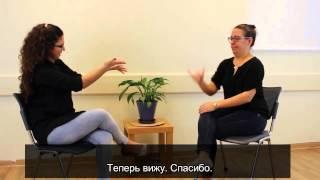 Правила общения с глухим или слабослышащим человеком