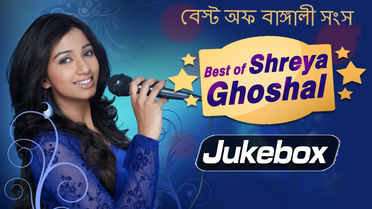 pagla hawar badol dine shreya ghoshal free mp3 download