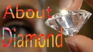 About Diamond | About diamond in kannada