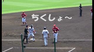 球 野太郎 Tigers Time 阪神タイガース 西岡 剛 2017年6月23日 阪神 3-6...