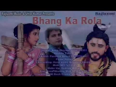 Bhang ka rola HD video haryanvi song for...