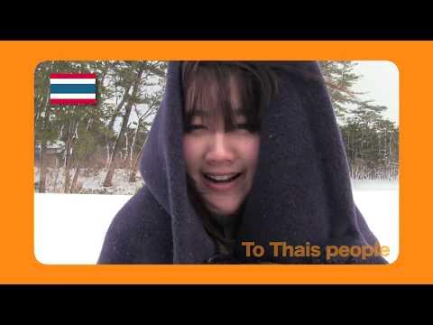Experience JIFUBUKI (ground blizzard) Aomori, Japan 地吹雪体験