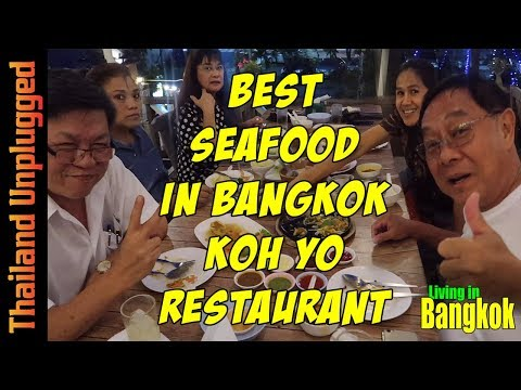BEST SEAFOOD RESTAURANT IN BANGKOK Koh Yo seafood Thailand ร้านอาหารทะเลที่ดีที่สุดในกรุงเทพฯ