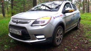 2015 Lifan X50.  Test Drive.