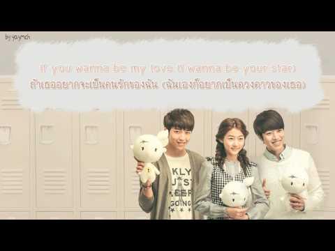 [Thaisub] Yayaya (야야야) - Urban Zakapa (High School Love On OST.)