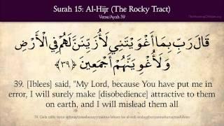 Quran   15  Surat Al Hijr The Rocky Tract   Arabic and English translation HD (ISLAM)
