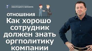 видео Этап 1. Развитие технической базы Оценка эффективности