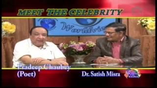 IHA4 2014 04 12 Poet Pradeep Choubey IHA Hasya Kavi Sammelan