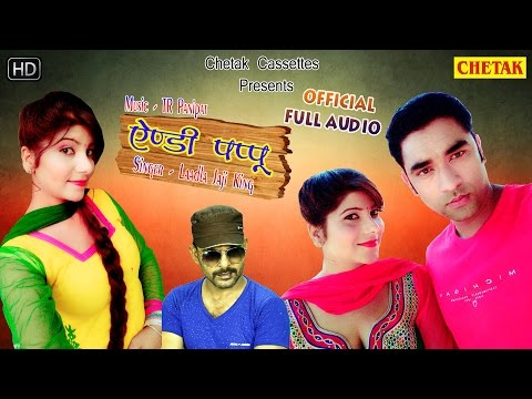 एंडी पप्पू || Andy Pappu || Laadla Jaji King , Pooja Hooda , Ajay Maan  || Haryanvi New Video Songs
