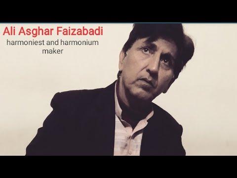 Mohabbat Aisi Dhadkan Hai By Ustaad Ali Asghar Nizami