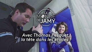 Visite du module Columbus avec Thomas Pesquet – Inédit (Le Monde de Jamy-La tête dans les étoiles !)