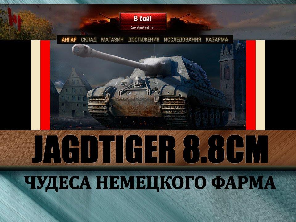 Гайд по премиумной яге купить типа 59 в танках