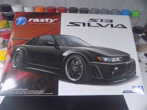Unboxing Nissan Silvia S13 Rasty 1/24 Aoshima