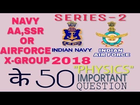 INDIAN NAVY AA SCIENCE (PHYSICS)PAPER SERIES-2 QUESTION || KALRA DEFENCE ACADEMY ||