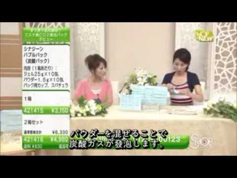 [CO2 Pack] Japan Home Shopping 02