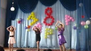 танец из сериала виолетта