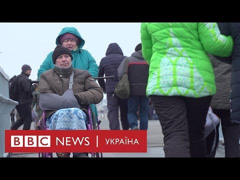 """""""Любимо Путіна"""" і """"Дякуємо Україні"""" - голос Донбасу"""