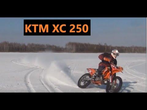 ktm-xc-250-2-stroke-ripping-it-in-the-snow-las-+-podjazdy