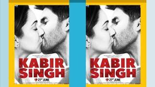 kabir-singh-mere-sohneya-ringtone-from-kabir-singh-movie-mp3-best-ring-tone