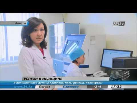 Пересадка костного мозга