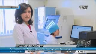 Пересадка костного мозга(Трансплантология Казахстана продвигается семимильными шагами. В научном центре педиатрии и хирургии пров..., 2012-11-17T12:54:04.000Z)