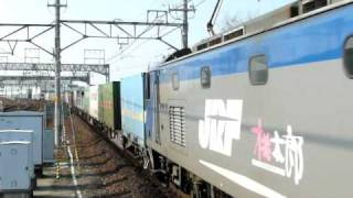 Video 東海道本線1056列車(EF210-117) download MP3, 3GP, MP4, WEBM, AVI, FLV Desember 2017