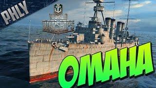 World Of Warships - OMAHA - Boats & Beers!  Ep.1