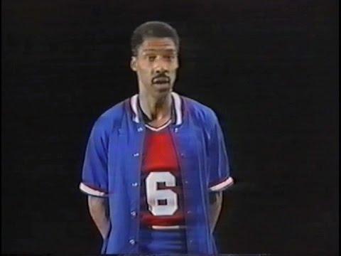 Dr J's Stuff AMAZING 1987 NBA INTERACTIVE VIDEO