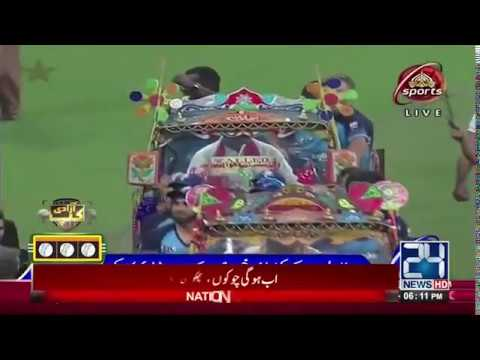 World XI and Pakistani team players enter stadium in surprise fashion!