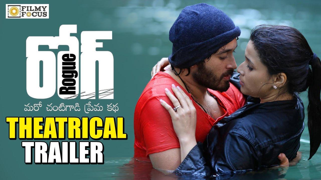 Rogue Telugu Movie Theatrical Trailer | Puri Jagannadh | Ishan | Mannara  Chopra - Filmyfocus com