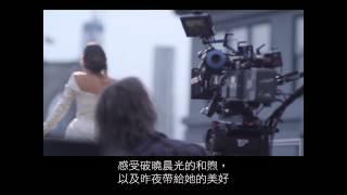 UNTOLD 謎戀淡香精 - 廣告幕後花絮 Thumbnail