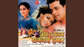 Saiya Aadhi Ratiya Mein