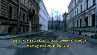 АлисА - Стерх (караоке с бэк-вокалом)
