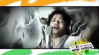 Original MTV Asli Indian Jana Gane Mana Song