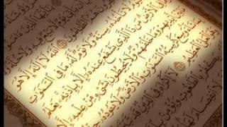 سورة البقرة كاملة  للشيخ محمد ايوب Mohammad Ayyub