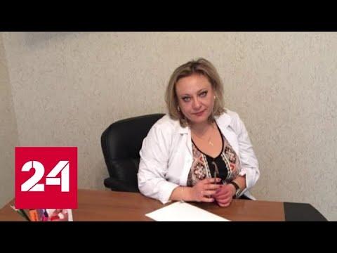 СК подготовил к суду дело главы медцентра, где умер актер Марьянов - Россия 24