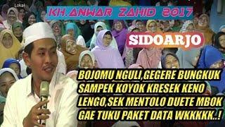 Suami NguLi, Duit Dipakek Istri Beli Paket Data Buat Selfie MentoLo Wkk KH Anwar Zahid November 2017