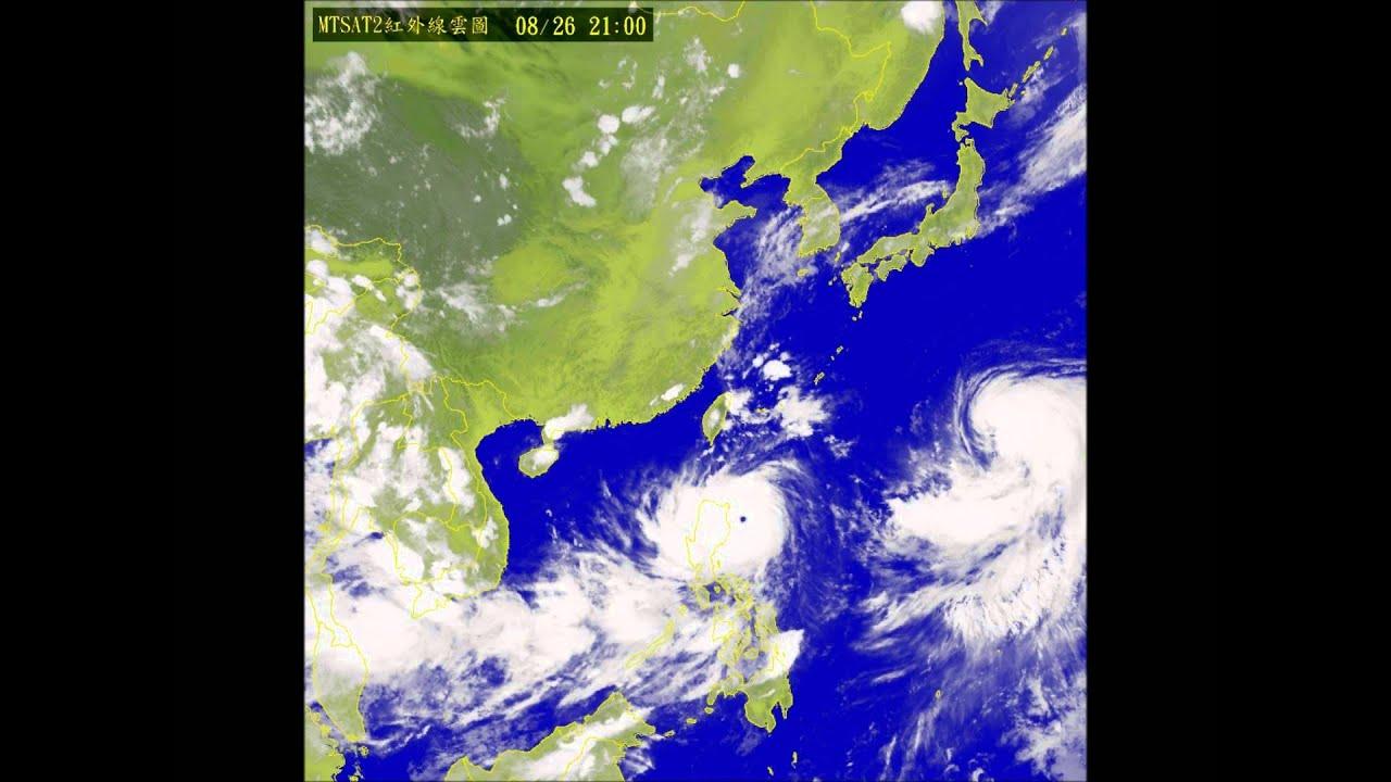 2011年第11號 南瑪都颱風 彩色衛星雲圖動畫 - YouTube