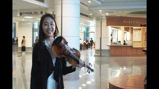 Dvorak Romantic Pieces Op.75 No.1 For Violin And Piano