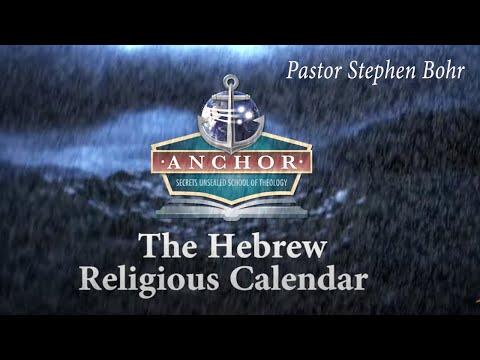 Hebrew Religious Calendar 2/24 - A Tour of Messiah's House Part 2