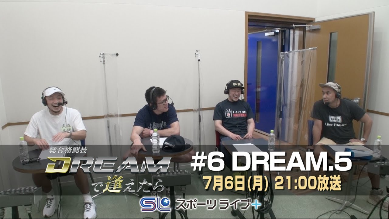 〜DREAM.5 ライト級グランプリ2008 決勝戦〜「総合格闘技 DREAMで逢えたら」by スカパー! | トレーラー映像