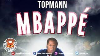 Topmann - Mbappe [Audio Visualizer]